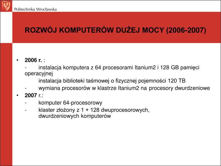 ROZWÓJ KOMPUTERÓW DUŻEJ MOCY (2006-2007)