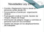 novedades ley 29783