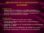 prevencion de la deficiencia de hierro