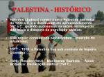 palestina hist rico