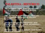 palestina hist rico4