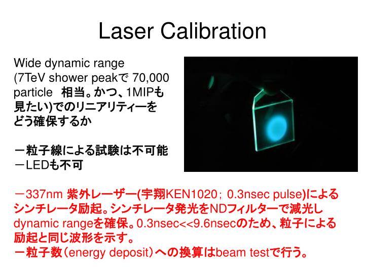 Laser Calibration