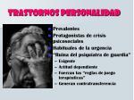 trastornos personalidad