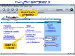 dialogweb2