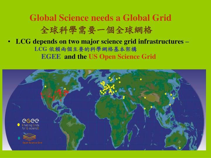 Global Science needs a Global Grid