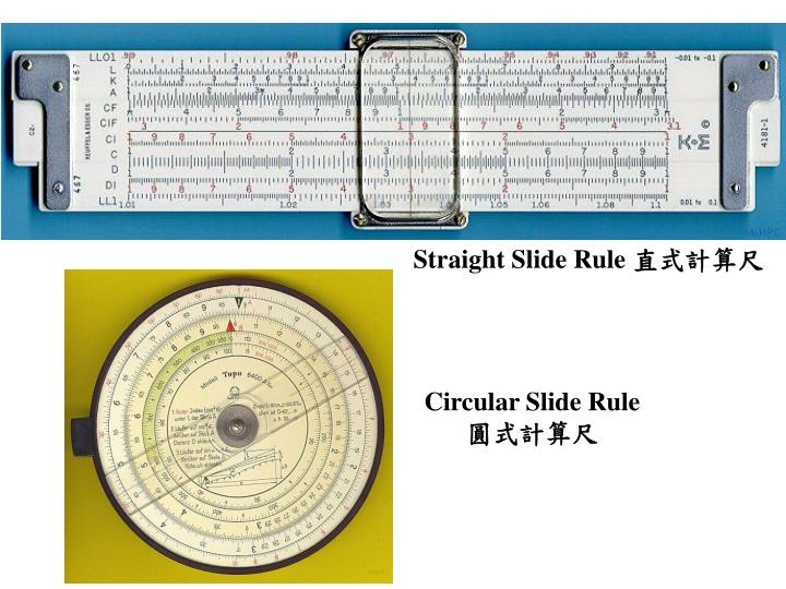 Straight Slide Rule