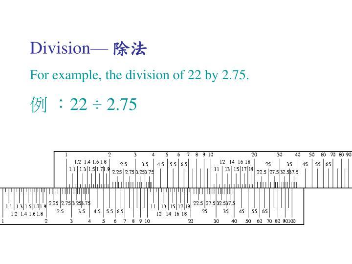 Division—