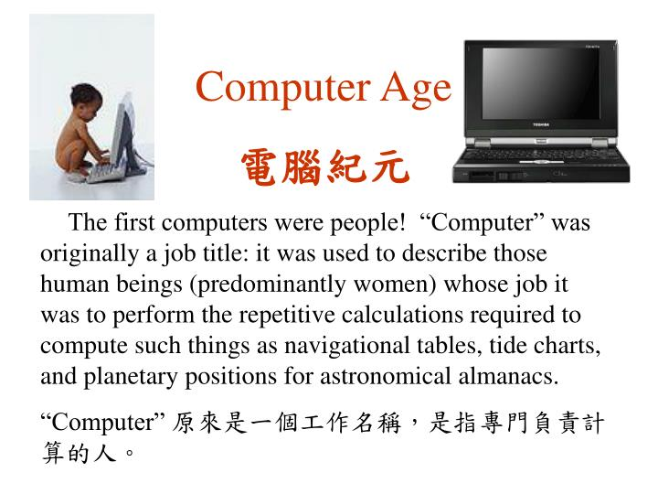 Computer Age