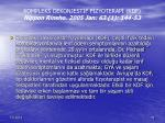 kompleks dekonjest f f zyoterap kdf nippon rinsho 2005 jan 63 1 144 53