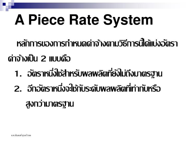 A Piece Rate System