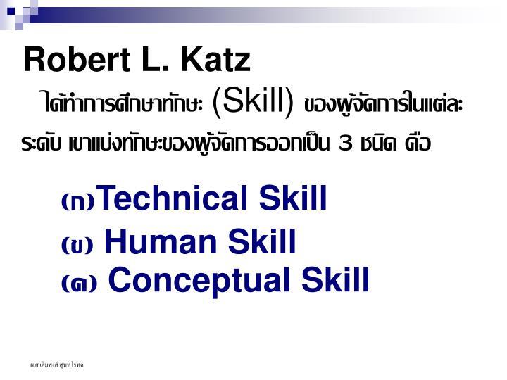 Robert L. Katz