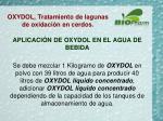 oxydol tratamiento de lagunas de oxidaci n en cerdos16