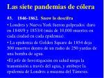 las siete pandemias de c lera