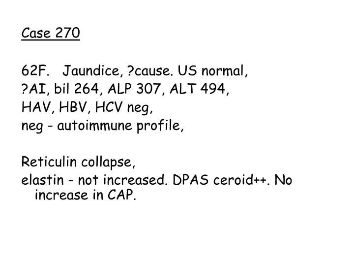 Case 270