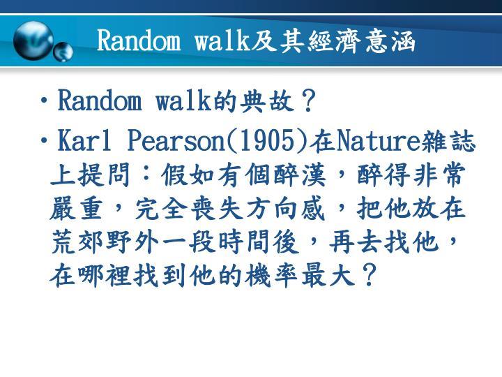 Random walk