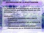 justificaci n de la investigaci n