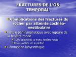fractures de l os temporal15
