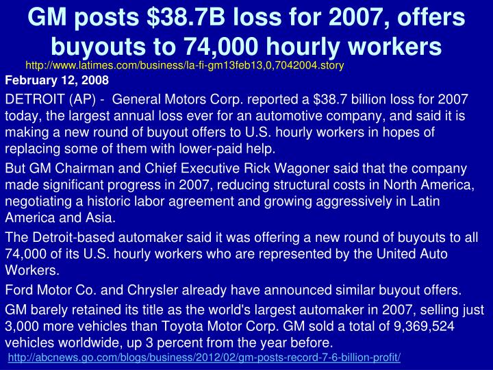 GM posts $38.7B loss for 2007, offers buyouts to 74,000 hourly workers