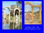 tivoli villa des hadrian