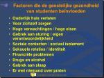 factoren die de geestelijke gezondheid van studenten be nvloeden