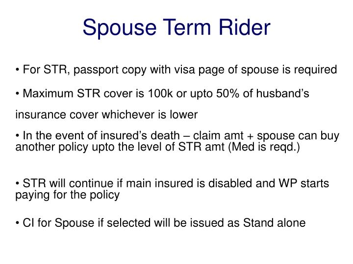 Spouse term rider