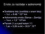 enote za razdalje v astronomiji
