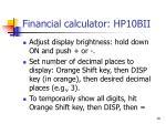 financial calculator hp10bii