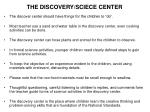the discovery sciece center