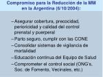 compromiso para la reducci n de la mm en la argentina 6 10 20041
