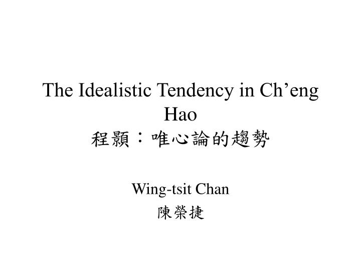 the idealistic tendency in ch eng hao n.