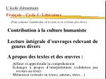 l cole l mentaire fran ais cycle 3 litt rature