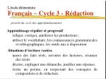 l cole l mentaire fran ais cycle 3 r daction