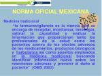 norma oficial mexicana1