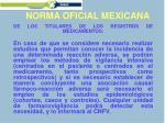 norma oficial mexicana7