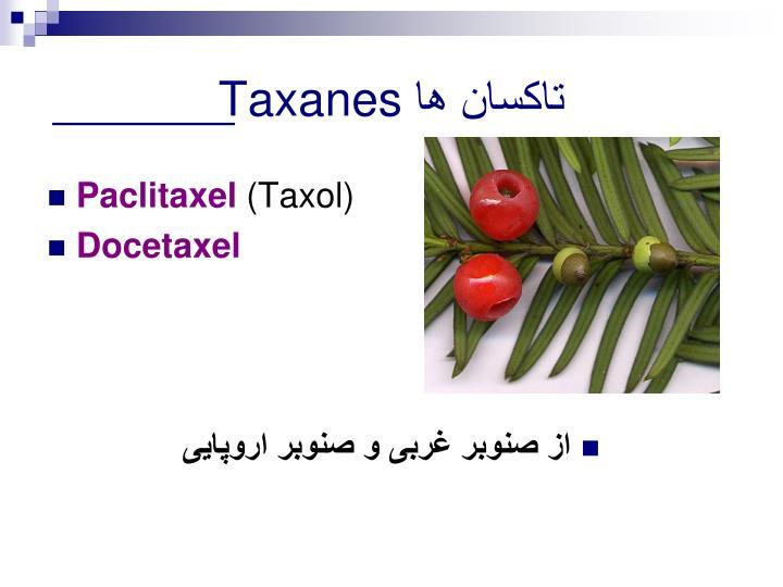 Taxanes