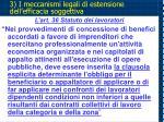 3 i meccanismi legali di estensione dell efficacia soggettiva