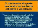 il riferimento alla parte economica del contratto collettivo vincolante