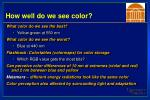 how well do we see color