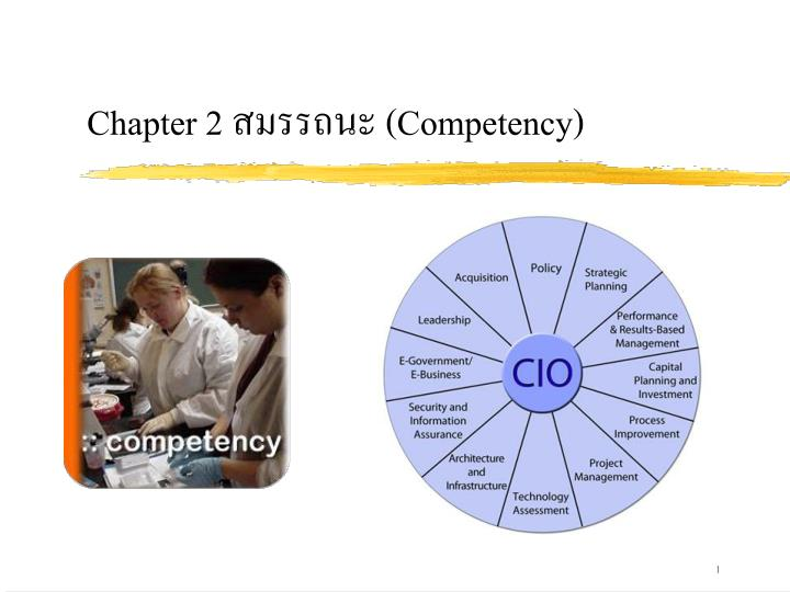 chapter 2 competency n.
