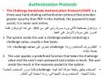 authentication protocols3