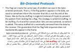 bit oriented protocols1
