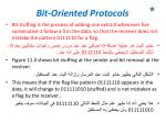 bit oriented protocols2
