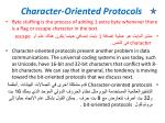 character oriented protocols4