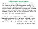 data rom the network layer