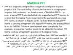 multilink ppp