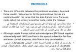 protocols2