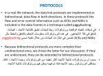 protocols3