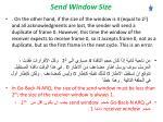 send window size1