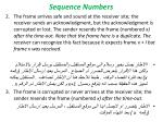 sequence numbers2