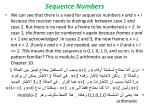 sequence numbers3